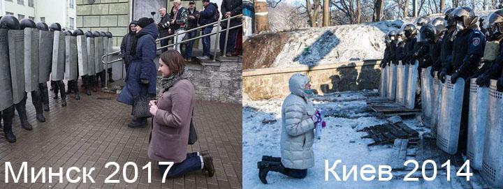 1490452151_minsk-kiev