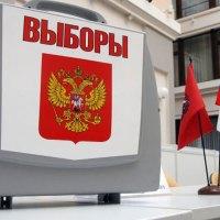 Россия. Выборы 2017. Кого и где выбираем
