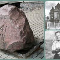«Хрустальная Ночь» Риги, или как сжигали в Латвии синагоги вместе в людьми