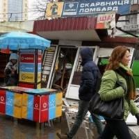 """Немецкие СМИ про Киев: """"Нищий город неудачных революций, с плохими дорогами и вечно ворующими политиками"""""""
