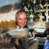 Роль Горбачева в развале СССР. Был завербован еще в 1966 году