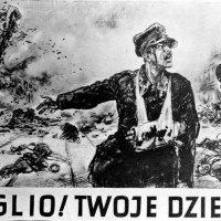 """Польская пропаганда первой половины сентября 1939 года о войне с Германией - """"правда"""" и вымысел газетных """"боевых"""" сводок"""