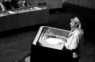 Image result for yasser arafat onu