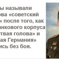 Как легендарный Василий Маргелов в одиночку взял в плен три элитные гитлеровские дивизии