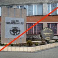 Что осталось от латвийской экономики... Ничего!