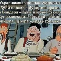 Майдан отбросил страну на 20 лет назад